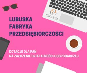 lubuska-fabryka-przedsiebiorczosci-plakat